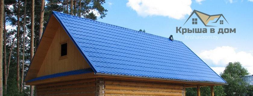 Монтаж крыши бань